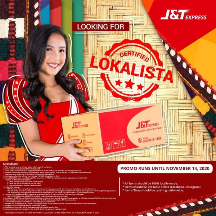 #CertifiedLokalista: Gawang Pinoy, Panalo 'Yan